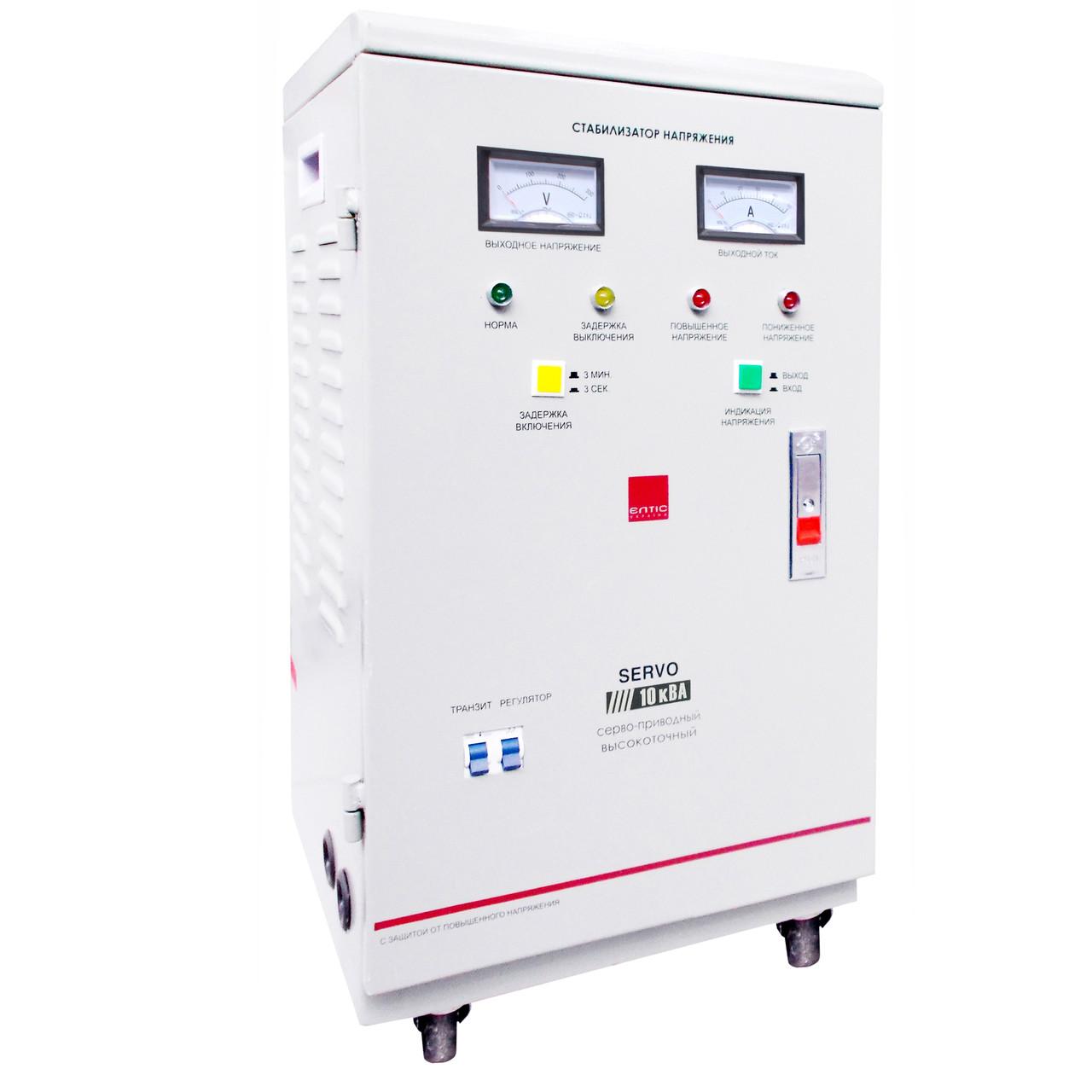 Бытовые стабилизаторы напряжения сервоприводные стабилизатор напряжения 28000