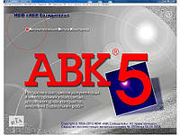 Составление смет АВК-5, АС 4 ПИР. Базовое обучение составления смет в программном комплексе АВК5, АС4 пир.
