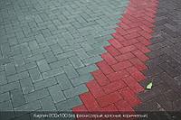 Тротуарная плитка Красная (200\100 без фаски)