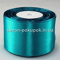 Лента атласная 5 см (23 метра) бирюзовый цвет