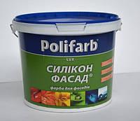 Краска силиконовая POLIFARB СИЛИКОНФАСАД фасадная, белая, 7 кг