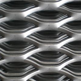 Лист просечно-вытяжной алюминиевый 0,8 мм 1000х2000 алюминий недорого в наличии