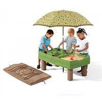 Песочница с зонтиком Step2 водная 7878