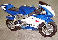 Детский спортивный электрический мотоцикл HL-G29E 500W 36V синий