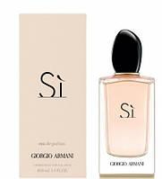 Копия парфюма, туалетная вода  Giorgio Armani Si