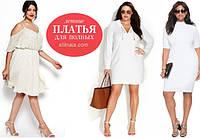 Летние платья для полных женщин : разрушаем стереотипы!