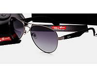 Солнцезащитные очки Ray Ban 3523 grey