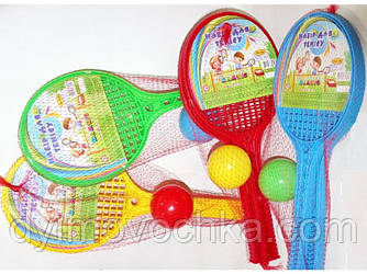 Детский Набор для тенниса 325 Бамсик