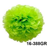 Светло-зеленый шар помпон из бумаги тишью. Диаметр 35 см.