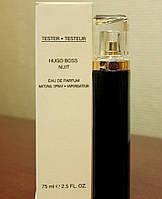 Тестер Hugo Boss Nuit Pour Femme,производство Эмираты