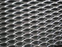 Лист просечно-вытяжной алюминиевый 3 мм 1500х2000 алюминий лист недорого Гост Металл