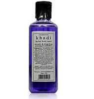 Гель для душа Кхади Лаванда и Иланг-иланг, Khadi Herbal Body Wash Lavender Ylang ylang, 210 мл