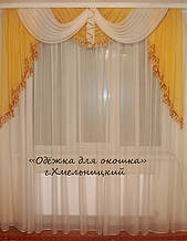 Ламбрекен Класика 2м золото з бахромою