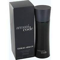 Туалетная вода,парфюм,лицензия Giorgio Armani Armani Code for Men