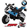 Детский мотоцикл BMW MOTOR S 1000 RR: 12V, 90W, 6 км/ч черно-синий-купить оптом детские мотоциклы