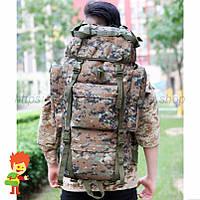 Тактический рюкзак 70 л с железной дугой Digital Jungle
