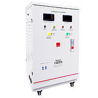 Однофазный сервоприводный стабилизатор напряжения Елтис SERVO 10000 LED, фото 1