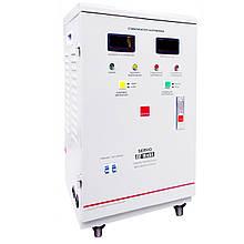 Однофазный сервоприводный стабилизатор напряжения Елтис SERVO 10000 LED