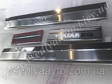Защита порогов - накладки на пороги Volkswagen TOUAREG 2 2010 (Premium)