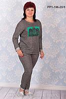 Женский спортивный костюм больших размеров (р.50-56) , фото 1