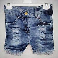 Шорты джинсовые для девочки 7-11 лет