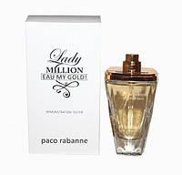 Туалетная вода,тестер Paco Rabanne Lady Million Eau My Gold