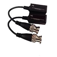 1-канальный приемо-передатчик DL-402A HD