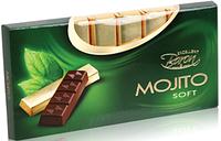 Молочный шоколад DELICADORE Baron «Mojito» (мохито) 100г