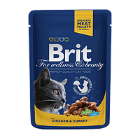 Brit Premium Chicken & Turkey (Брит Премиум Курица Индейка), 1х100 гр