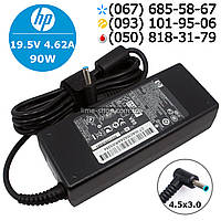 Зарядное устройство (блок питания) для ноутбука HP 19.5V 4.62A (4.5*3.0 со штырьком) адаптер