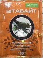 ВИТАБАЙТ 100г - ядовитая и универсальная приманка для уничтожения мух