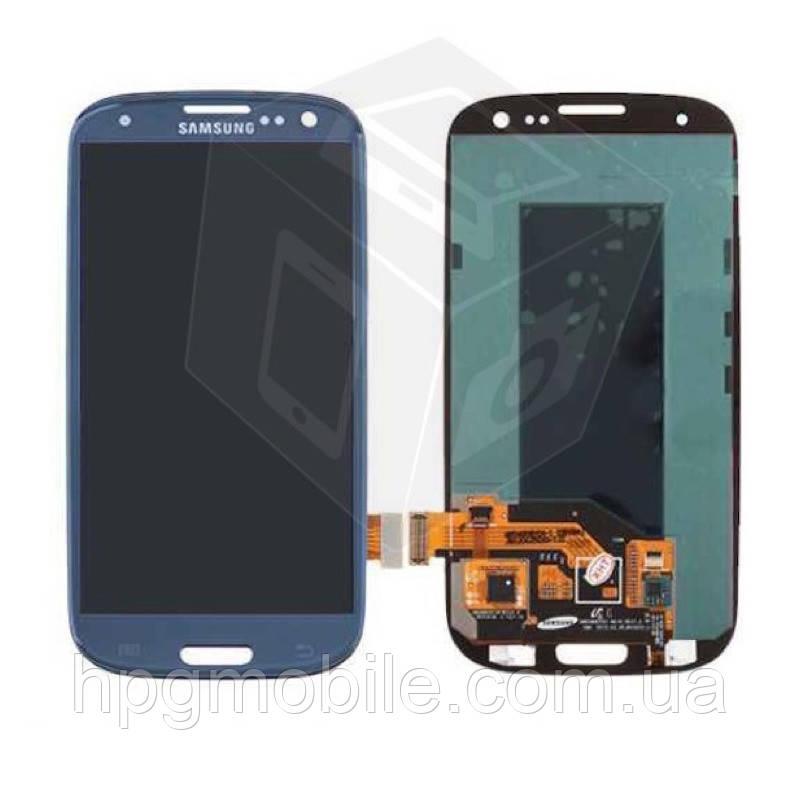 Дисплей для Samsung Galaxy S3 I747, T999, модуль в сборе (экран и сенсор), с рамкой, синий, оригинал