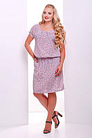 Стильное летнее платье Алиссия (50-56), фото 1