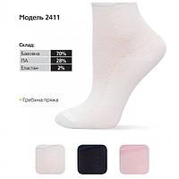 Ажурные однотонные носки для девочки ТМ Bonus (арт.2411)