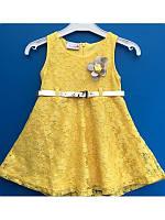 Платье нарядное коктейльное 98,104  размер