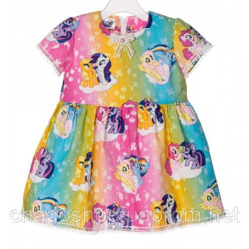 Детское платье для девочки  MY LITTLE PONY