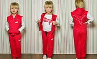 """Детский, трикотажный костюм тройка """"Puma"""" РАЗНЫЕ ЦВЕТА"""