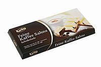 Белый шоколад  Karina «Feine Kaffee Sahne»  с кофейным кремом , 200г