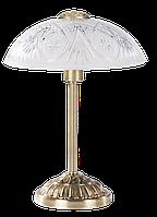 Настольная лампа Rabalux 8634 Annabella