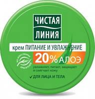 Чистая линия Крем питание и увлажнение для лица и тела,  50 мл