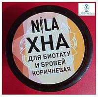 Хна для біотату і брів Nila коричнева 50г
