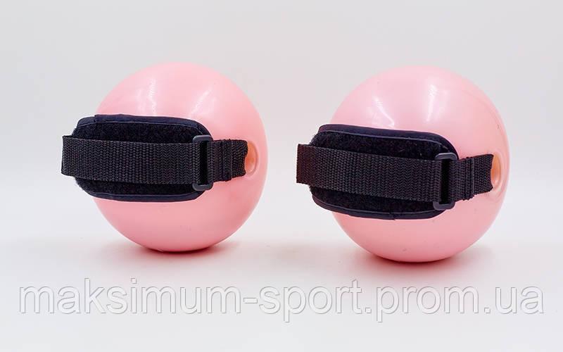 Мяч медицинский с манжетом (2 шт) - Все спортивные товары в лучшем интернет-магазине «MAXIMUM-SPORT» в Харькове