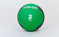 Мяч медицинский (медбол) FI-5121-2 2кг (резина, d-19см, зеленый-черный)