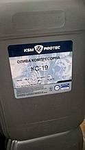 Компрессорное масло КС-19 (18 кг)