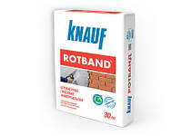 Ротбанд (Rotband) Кнауф штукатурка гипсовая 25 кг