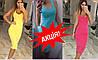 Сукня майка MIDI Аміна / платье майка 8 кольорів