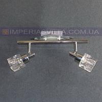 Люстра галогенная Horoz Electric двухламповая LUX-534233