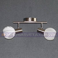 Люстра спот направляемая Horoz Electric двухламповая LUX-534463