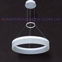 Люстра светодиодная Horoz Electric Mодерн LUX-534441