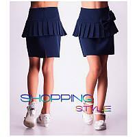 Нарядная школьная юбка для девочек
